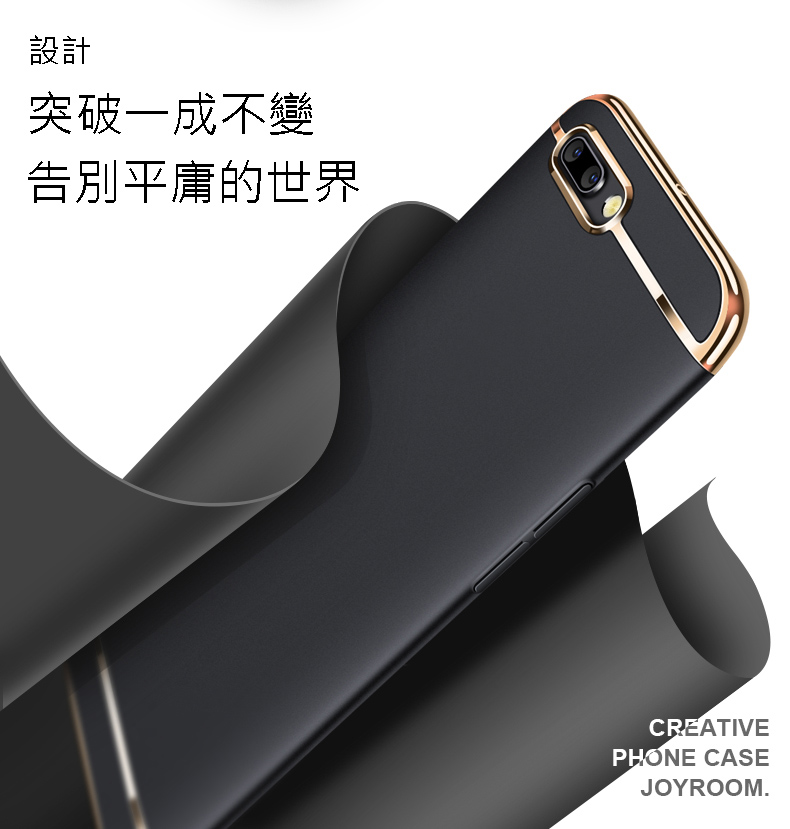 oppo R11手機保護殼