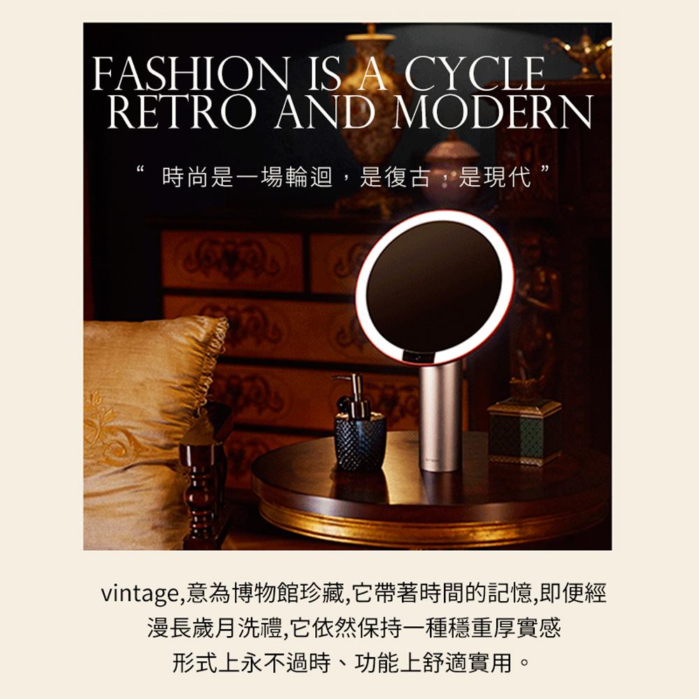 AMIRO O系列2代 LED智能高清日光化妝鏡(充電式/VINTAGE限定版)