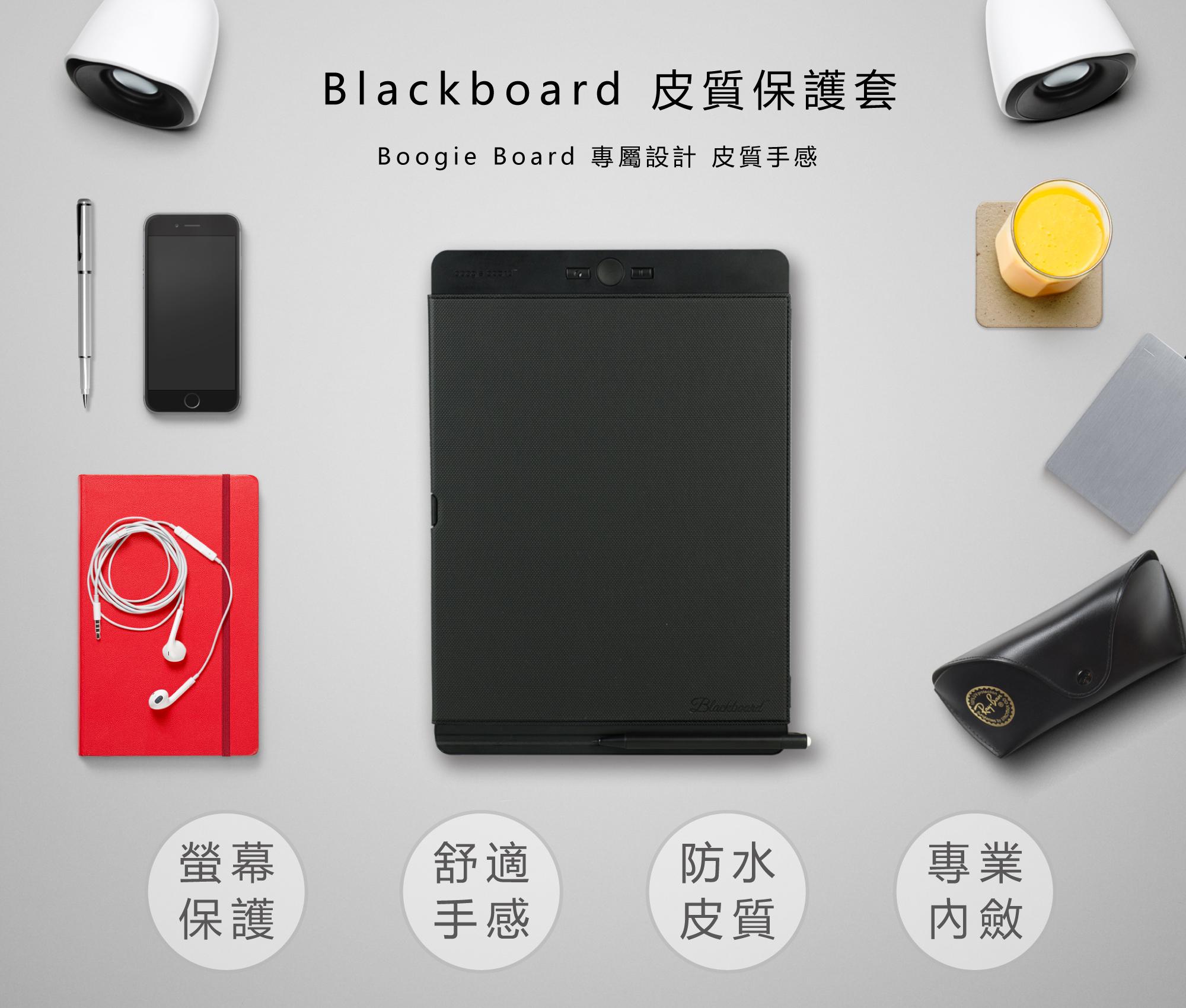 Boogie Board Blackboard Cover Designer Shinygoods Pinkoi Matador Travel Earplugs Kit Product Description