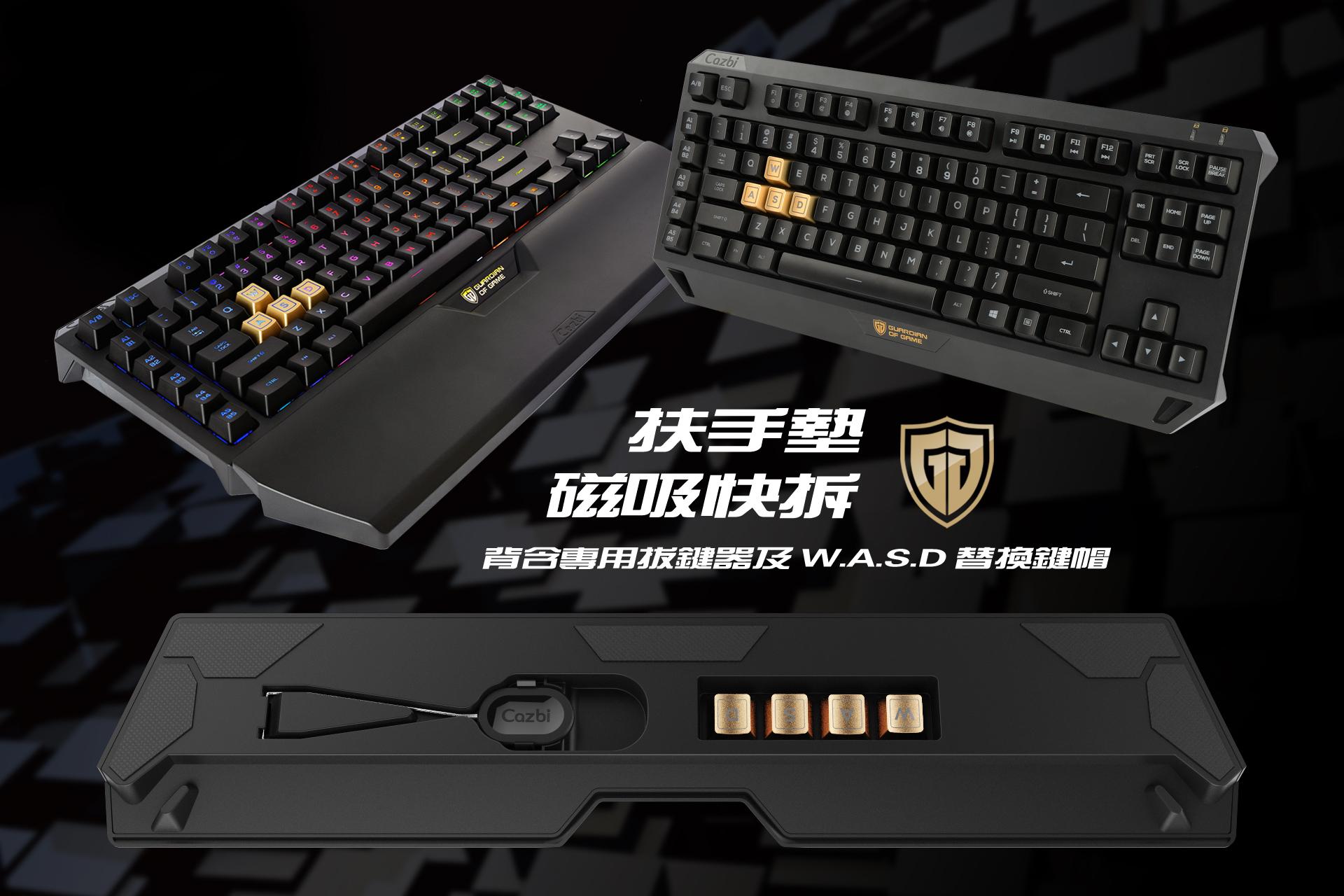 Cazbi T90U ZINC 極競客機械式鍵盤