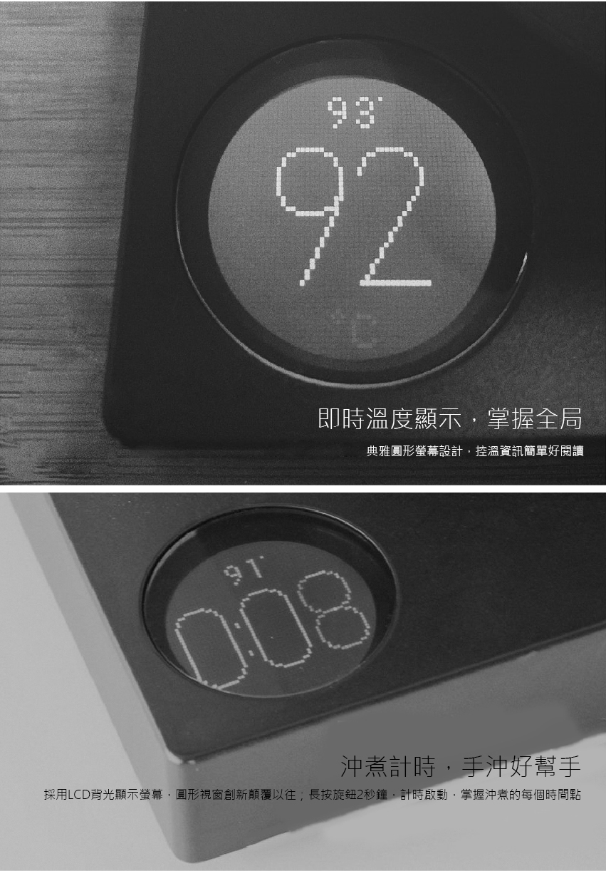 FELLOW 電子溫控壺-900ml-黑色