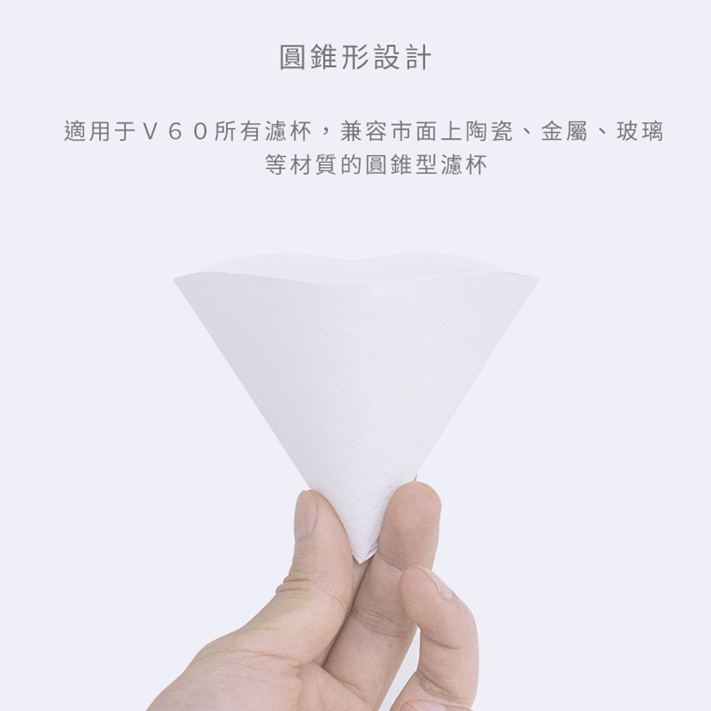 TIMEMORE泰摩淨白型咖啡濾紙-100片(日本製台灣專用)