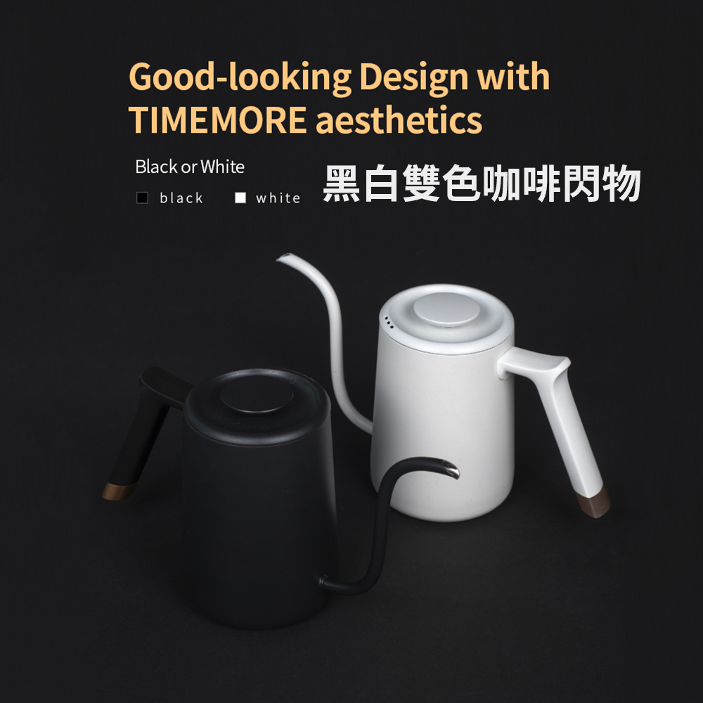 TIMEMORE魚pure咖啡手沖壺