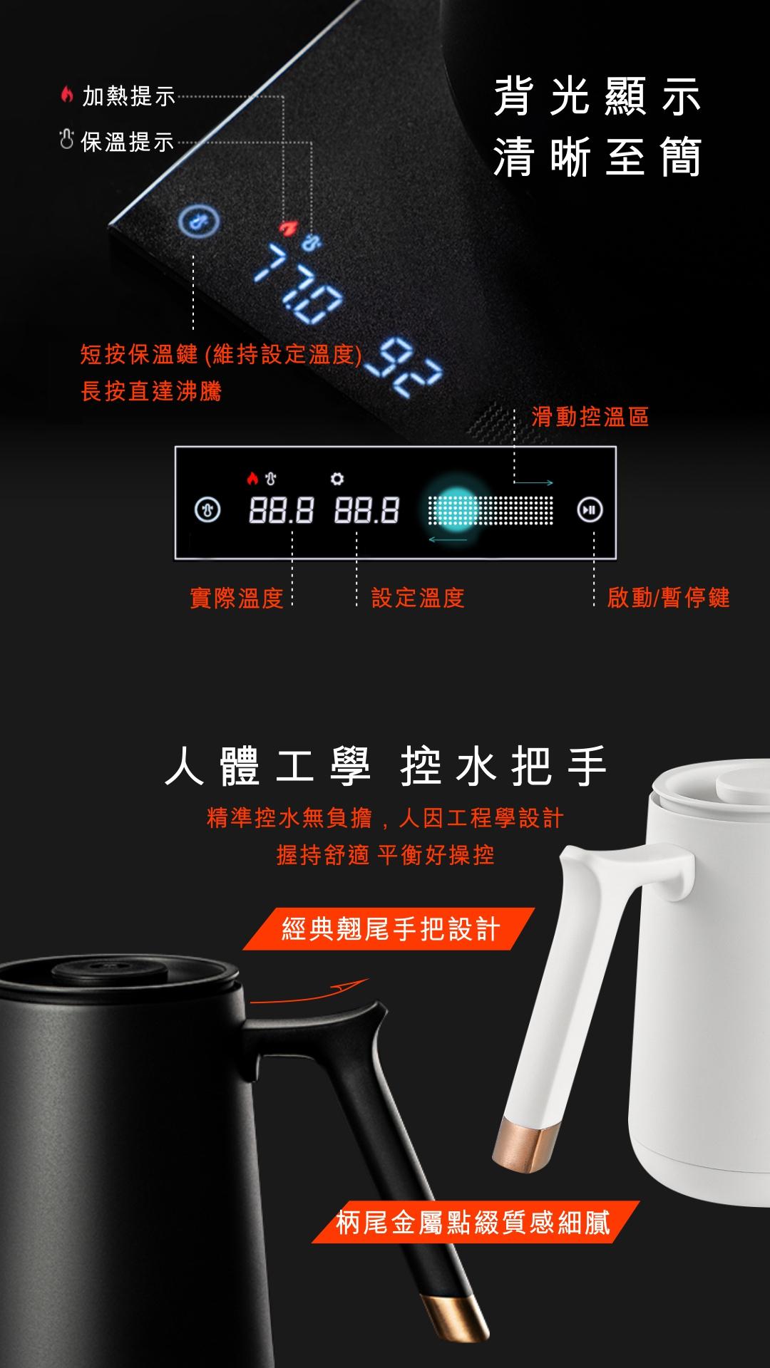 TIMEMORE 泰摩 魚 Smart電子溫控手沖壺