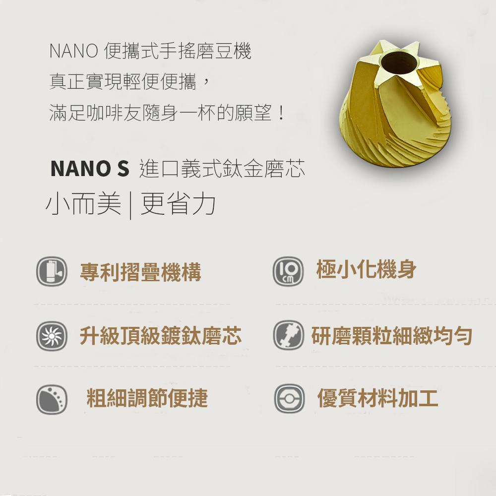 泰摩TIMEMORE栗子NANOs摺疊便攜式手搖磨豆機
